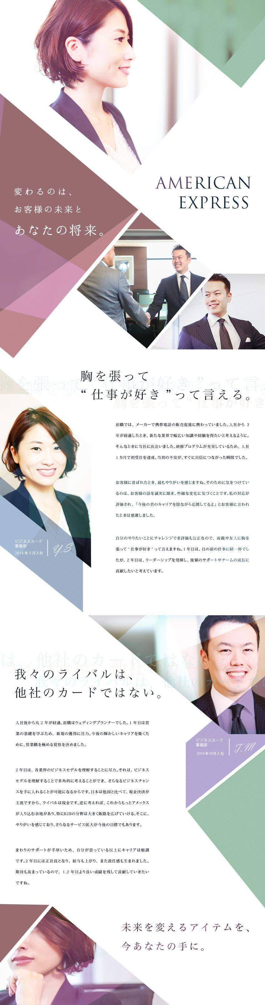 エキスプレス インターナショナル アメリカン 6月から吉本浩之氏が日本社長に就任へ(アメリカン・エキスプレス)