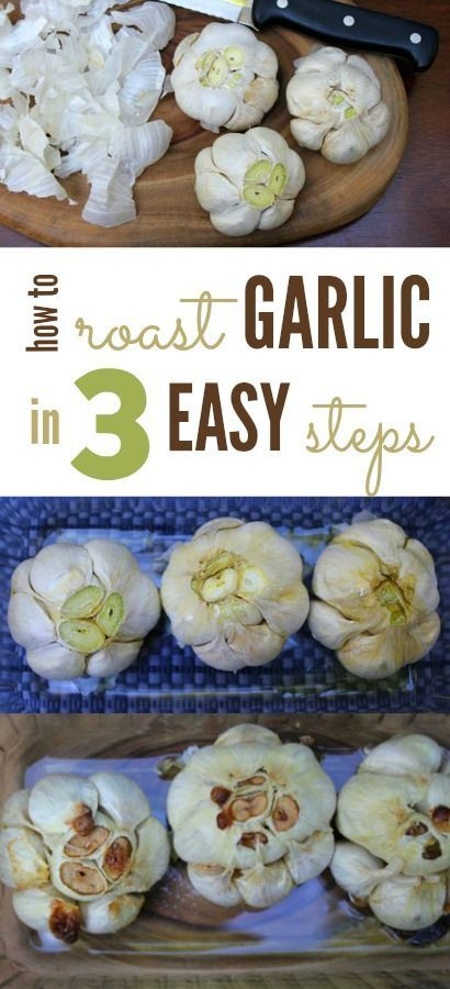 How To Roast Garlic {3 Easy Steps} Check out this guide on How to Roast Garlic in 3 Easy Steps!