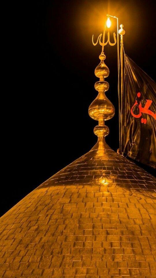 Imam Hussain S Shrine Flag Red Turn Into Black Muharram Yahussain As Yaghareebas Islamic Wallpaper Hd Muharram Wallpaper Karbala Photography