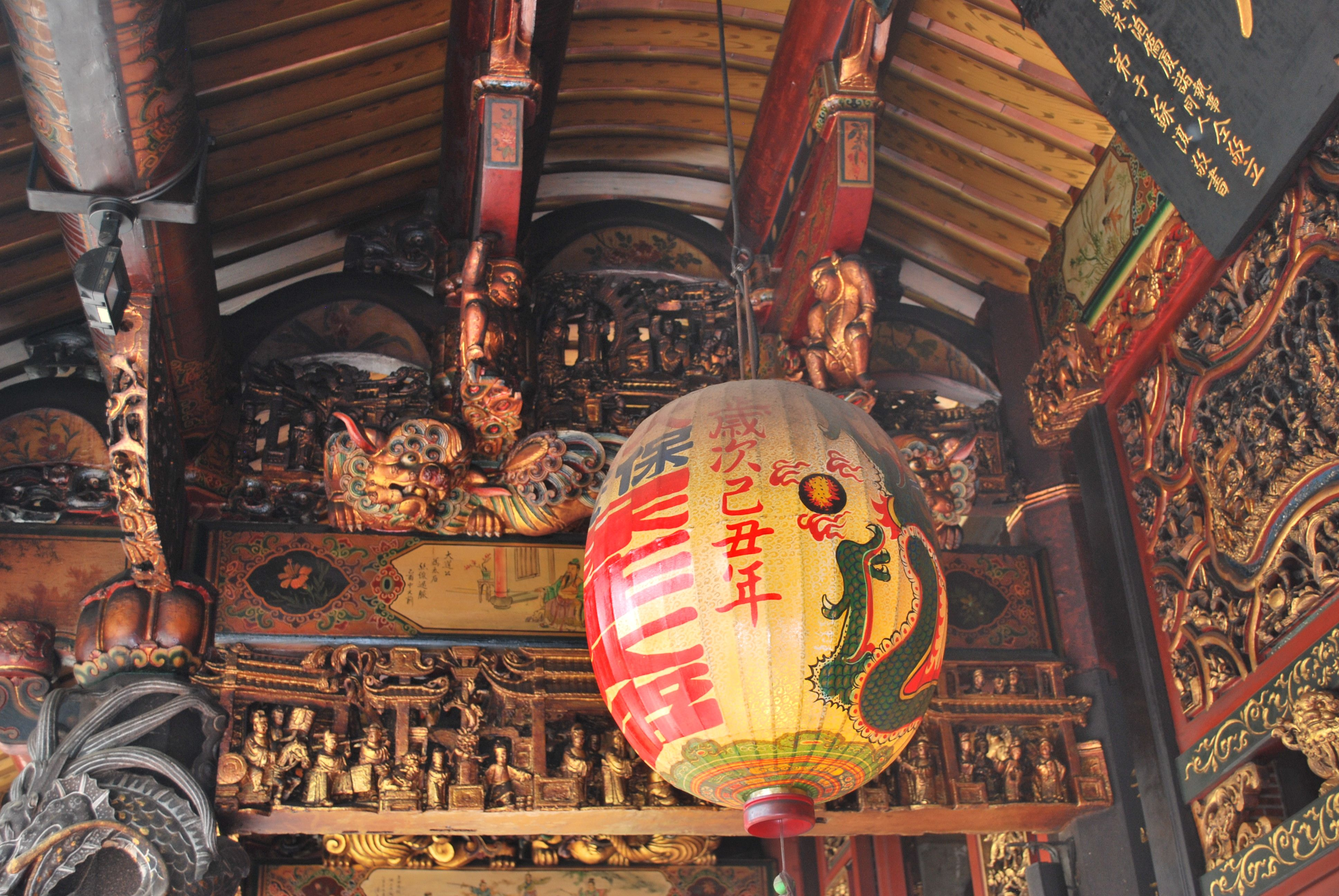 Taipei temple taiwan voyage taiwan pinterest taiwan temple