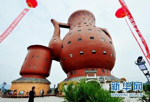 The Museum Of Tea Culture, In Chinau0027s Meitan County, Is Shaped Like A Giant Nice Ideas