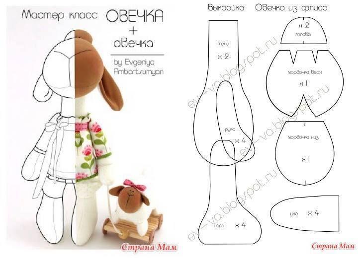 Viele Muster von Spielzeug und Puppen: Tagebuch der \