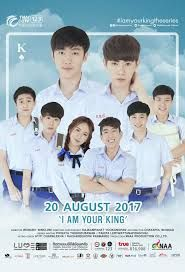 Image Result For Thai Bl Series Thai Dramas I Love In 2019 Watch