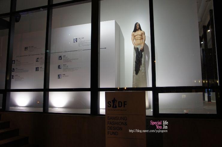 [SFDF/삼성패션디자인펀드]제일모직 삼성패션 디자인펀드 시상식 : 삼성이 주목한 디자이너 3인을 만나다 : 네이버 블로그