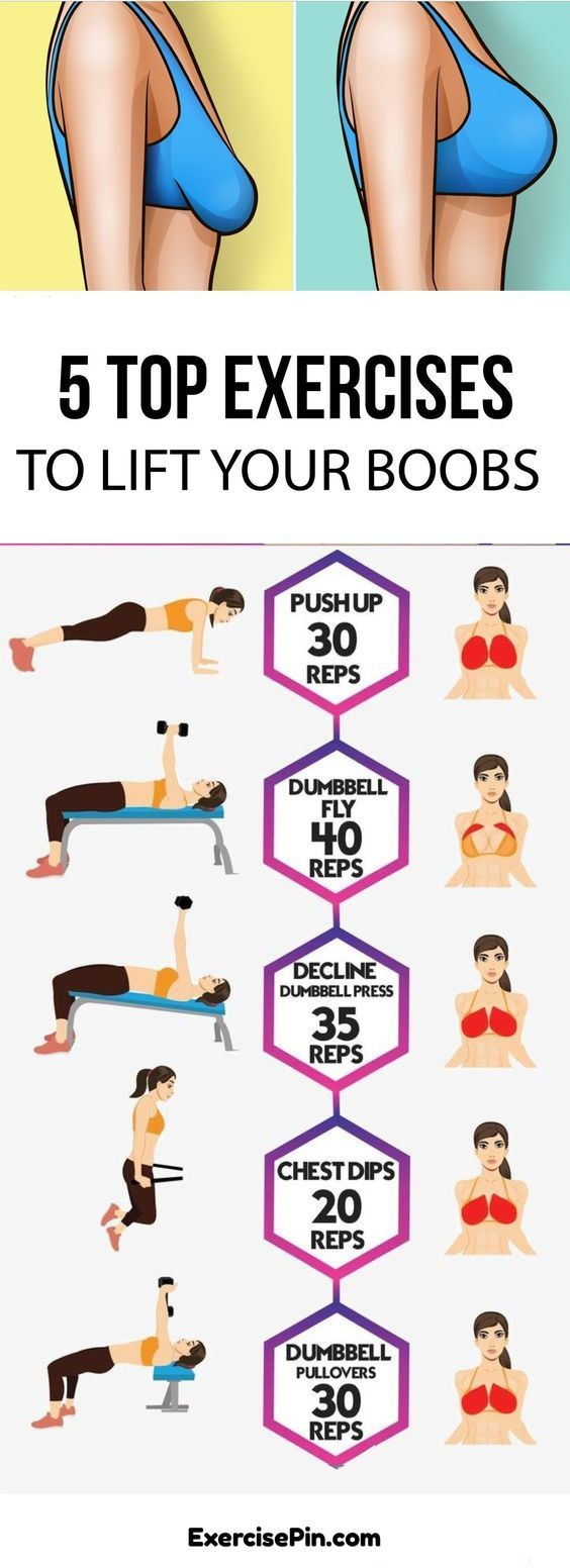 Exercises to Firm and Lift Your Breasts 3 Exercises to Firm and Lift Your Breasts