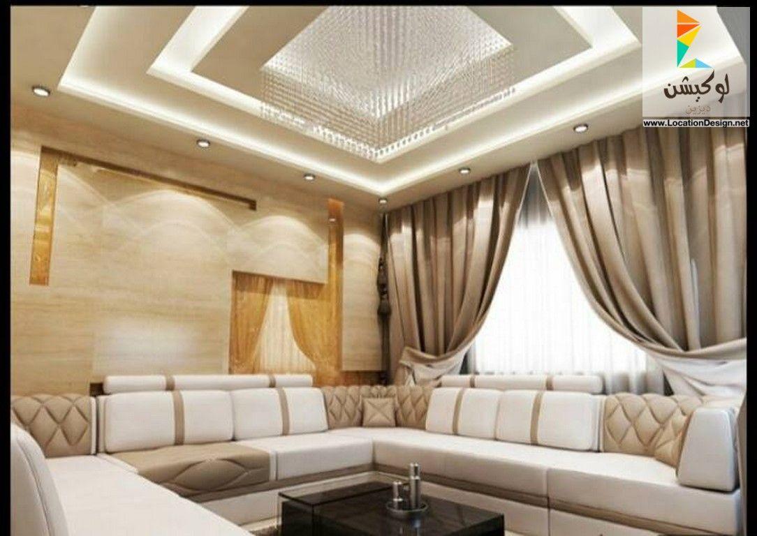 احدث افكار ديكور جبس بورد ريسبشن 2017 2018 لوكشين ديزين نت Home Decor Ceiling Design Modern Home