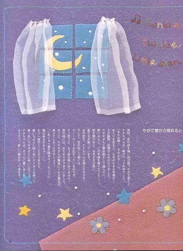 [日]Cotton Time 2006-01 - salima - Picasa Web Album