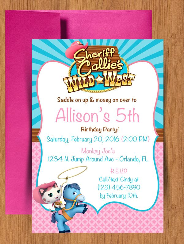 Sheriff Callie Invitation Template Text Is 100 Editable In Microsoft Word And Mac Pages Also Available On Etsy