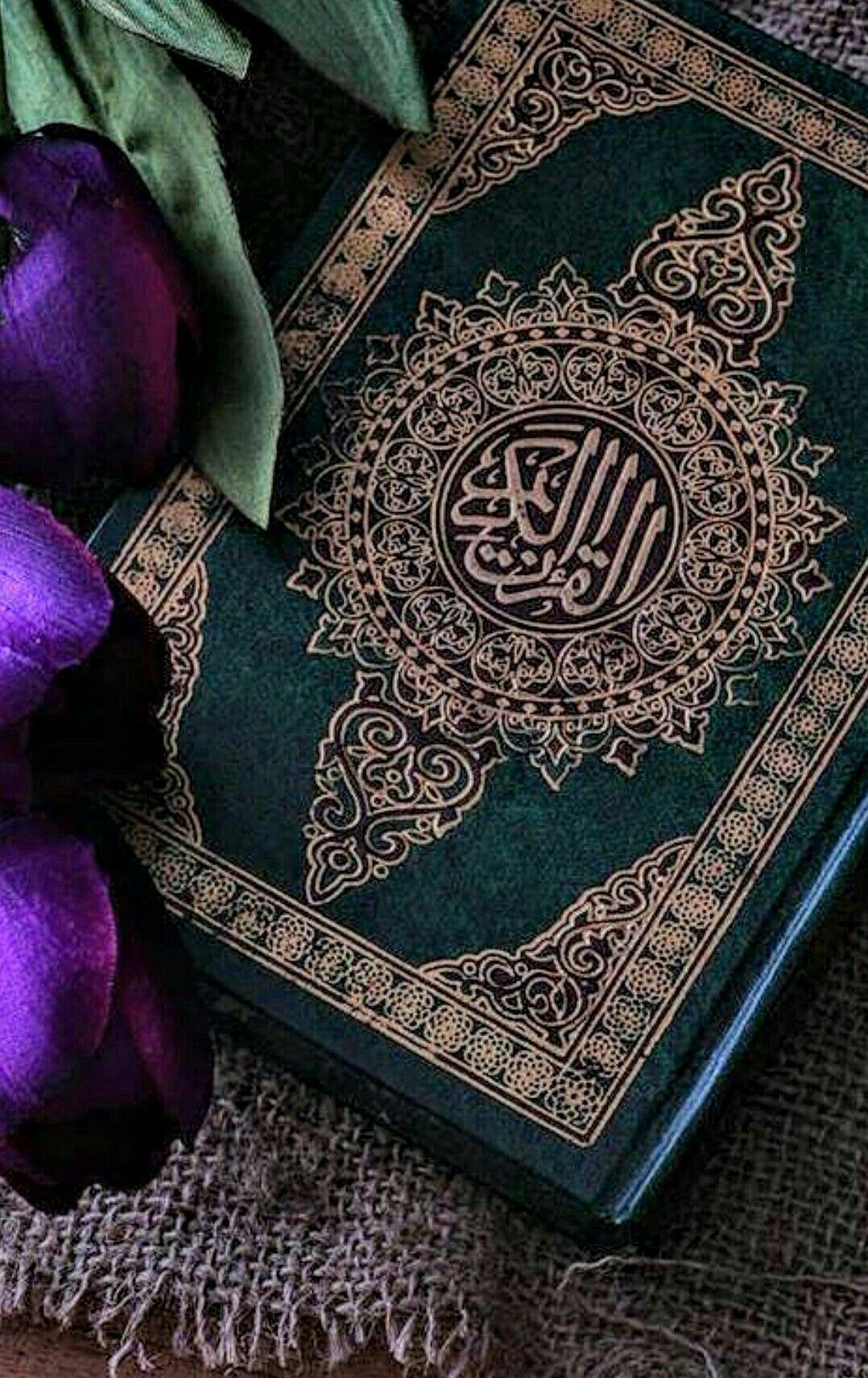 Pin By Nisha Malik On Beautiful Mushaf Quran Book Quran Wallpaper Quran Arabic