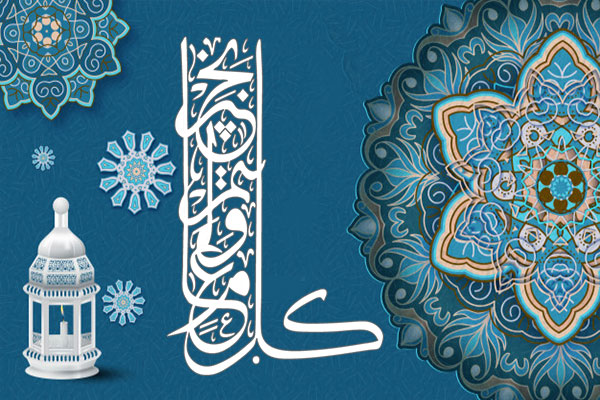 أجمل رسائل تهنئة رأس السنة الهجرية 1442 الجديدة كروت وبطاقات ورسائل تهنئة مزخرفة 1442 Hijri Year Cards Art