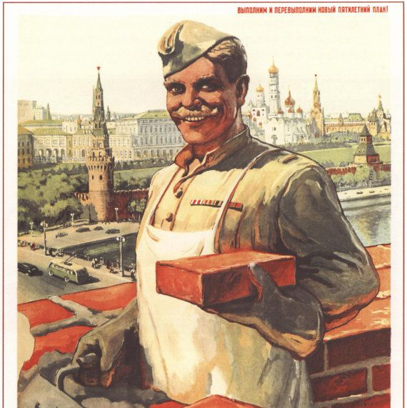 Открытка с днем военного строителя красивая романтическая