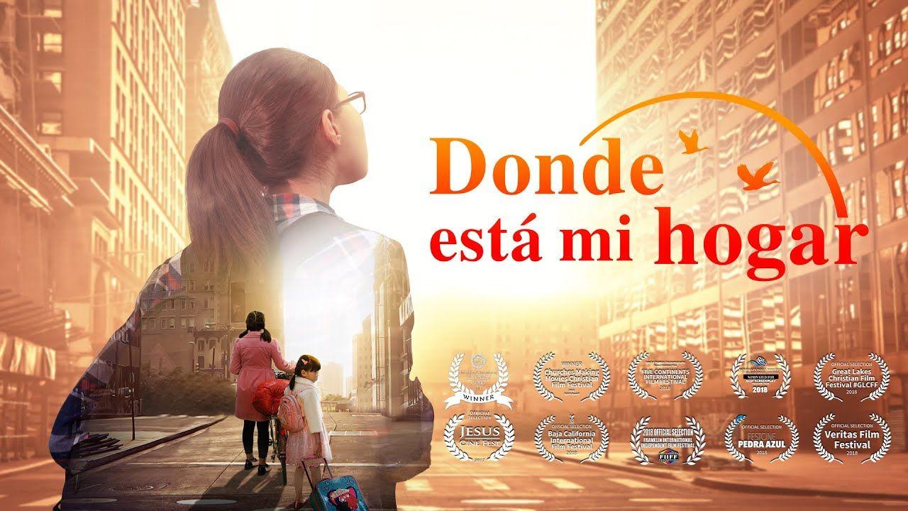 Película Cristiana De La Vida Real Donde Está Mi Hogar Dios Me Da Una Familia Bendita Losúltimosdías Evan Iglesia De Dios Películas Cristianas Cristianos