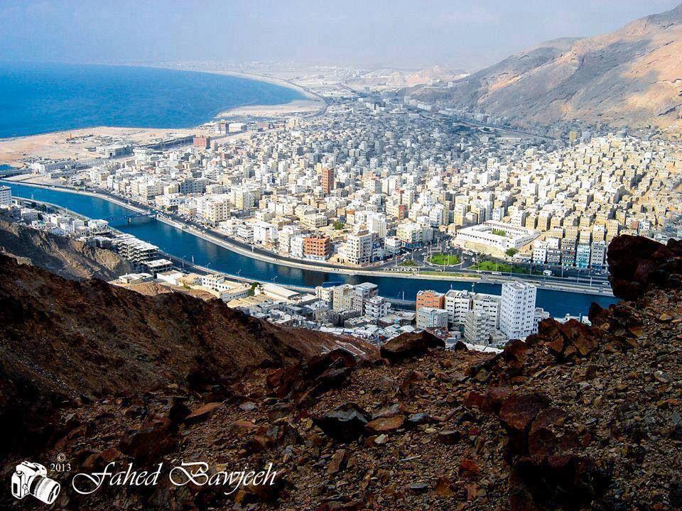 Hathramot Yemen Photo Scenery