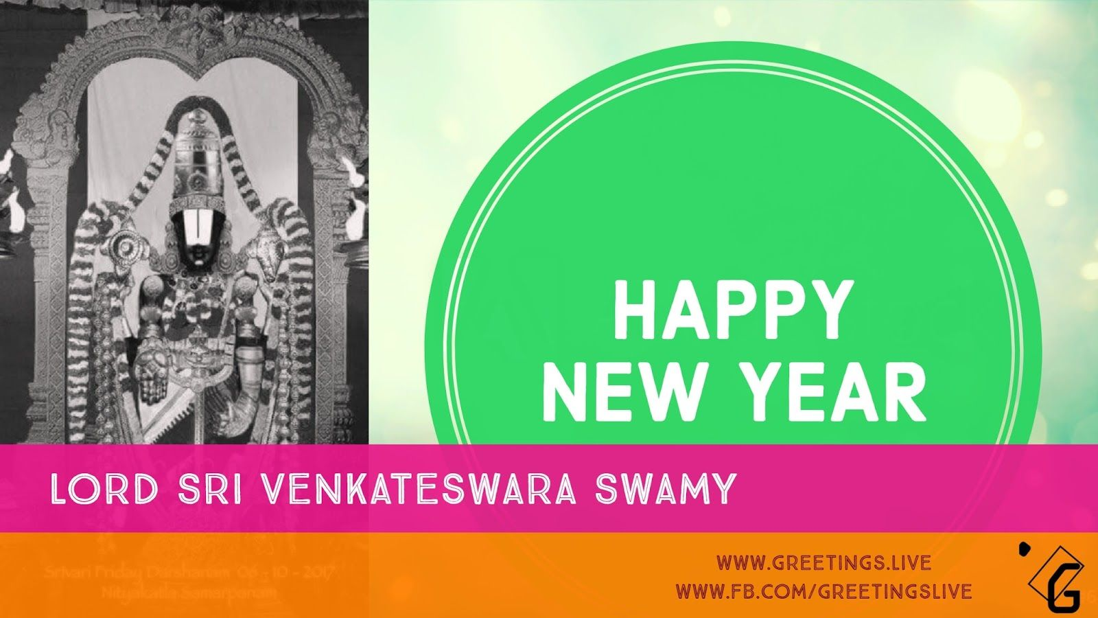 sri venkateswara new year greetings hd