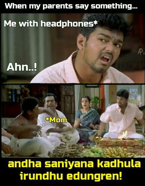 Tamil Meme Headphones Best Funny Jokes Comedy Memes Tamil