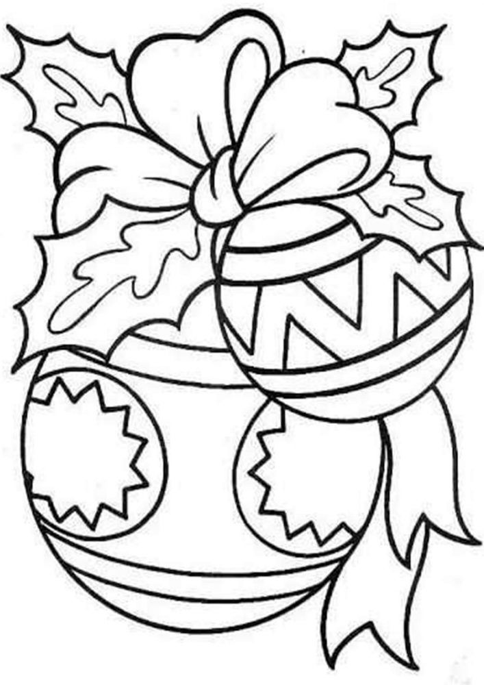 Christmas Ornament Coloring Pages in 2020 | Christmas ...