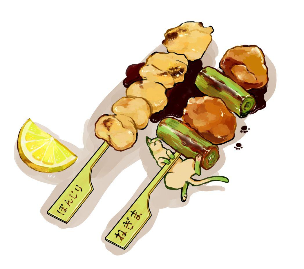 sweets food おしゃれまとめの人気アイデア pinterest plum 焼き鳥 イラスト キュートな料理 猫 食べ物