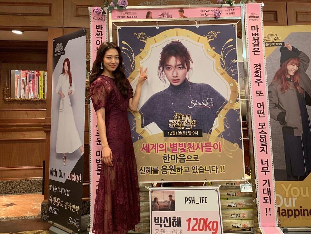 Park Shin Hye International 박신혜 국제 팬클럽 [PROJECT