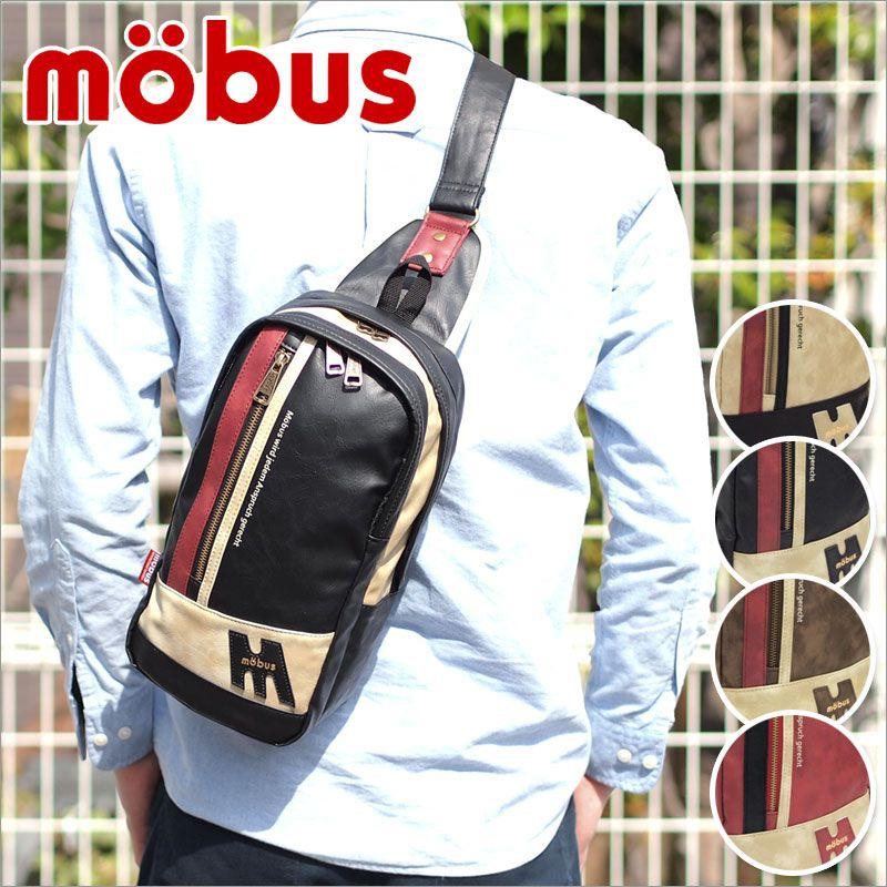 mobus モーブス ボディバッグ/ワンショルダーバッグ MO-139