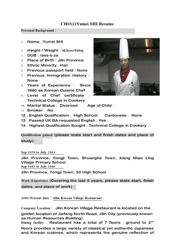 Resume Example Private Chef Examples Free Templates