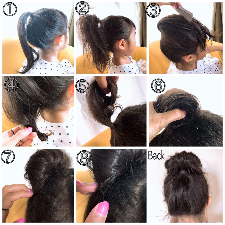 髪型 女の子 卒 園 式