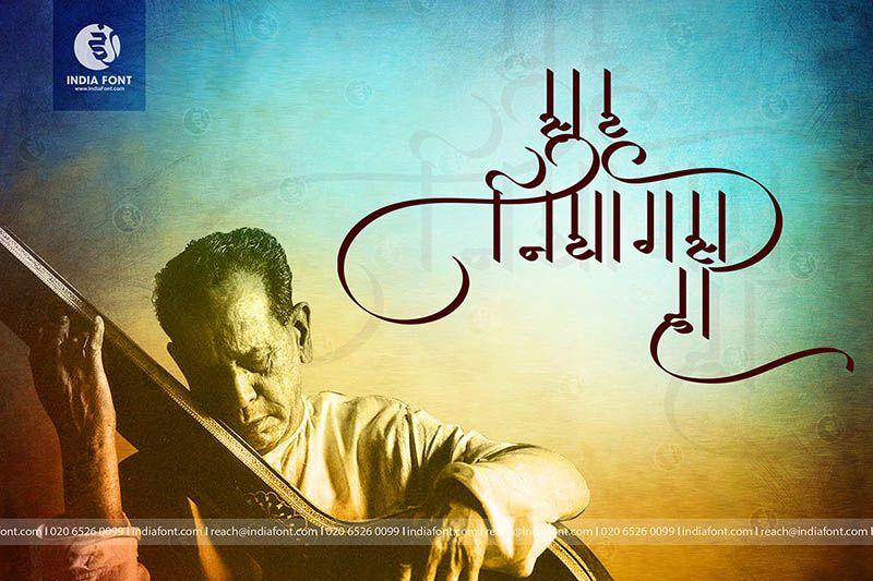 Download AMS Dinesh.. Download Marathi, Hindi calligraphy fonts ...