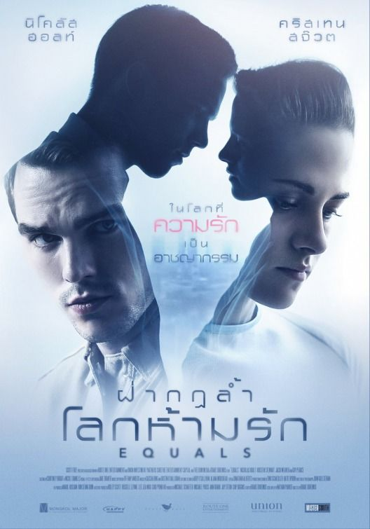 Equals Movie Poster 2 Free Movies Online Full Movies Online Free Movie Posters