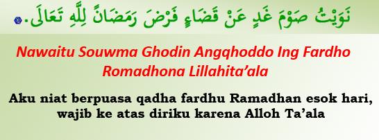 Niat Puasa Ganti Ramadhan Dan Puasa Senin Kamis
