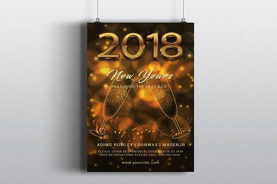 New Year Invitation Flyer Template Printable New year Party Online - Invitation Flyer Template