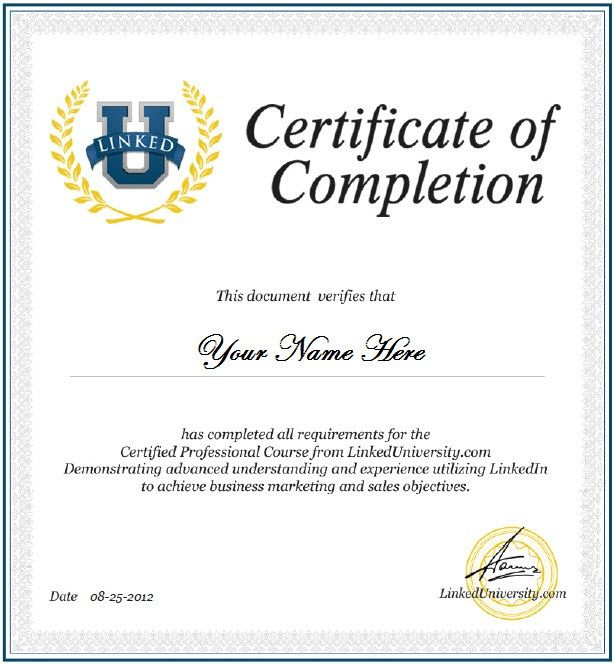 Certificate Of Completion Template   Supplies