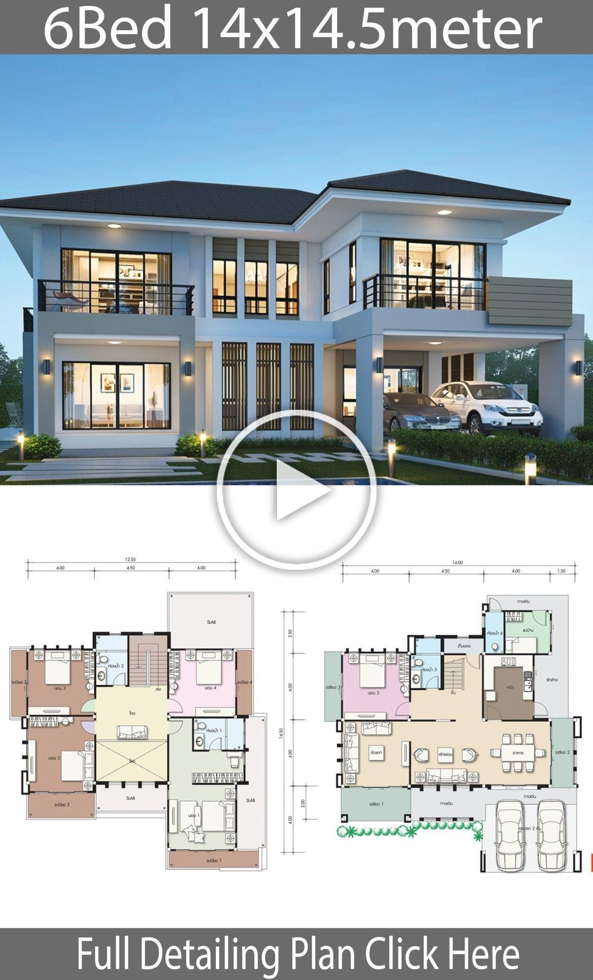 House Design Plan 14x14 5m With 6 Bedrooms Home Design With Plansearch In 2020 Beautiful House Plans Architectural House Plans Model House Plan