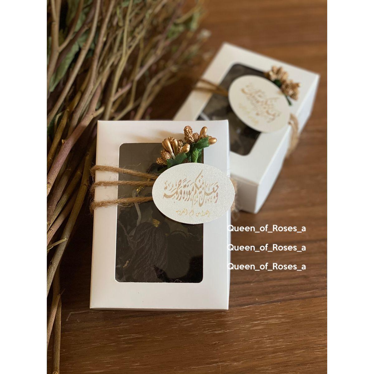 توزيعات زواجات Place Card Holders Gift Wrapping Place Cards