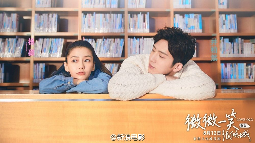 Image result for love o20 movie jing boran