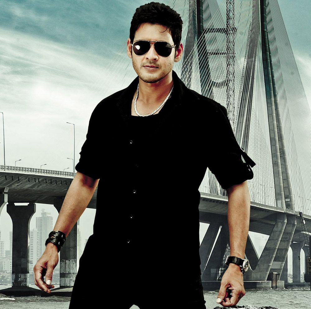 mahesh babu hd wallpapers pictures download | wallpapers | pinterest