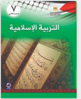 اجابة كتاب التربية الاسلامية للصف السابع الفصل الثاني Blog Posts Blog Post