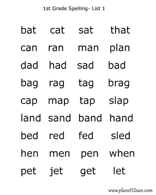 1st Grade Spelling Words List 1 Spelling worksheets