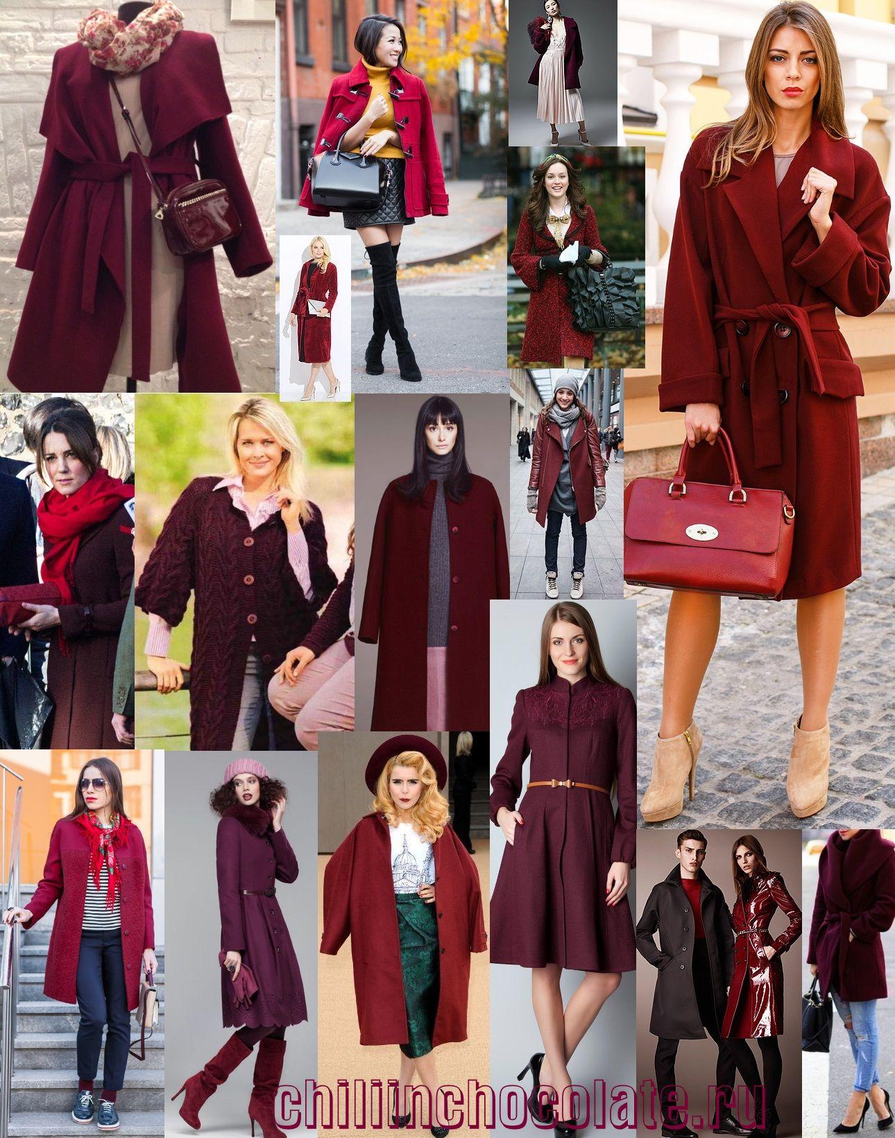 2241fa7c7e57474 с чем носить бордовое_марсала_вишнёвое_тёмно-красное пальто | Пальто ...