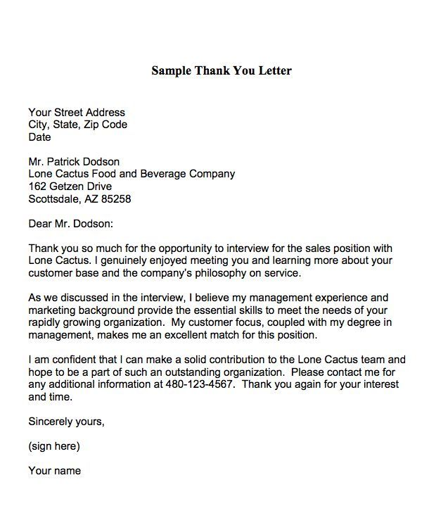 Employer Who Interviewed You Sure Send Your Thank Letter Letters