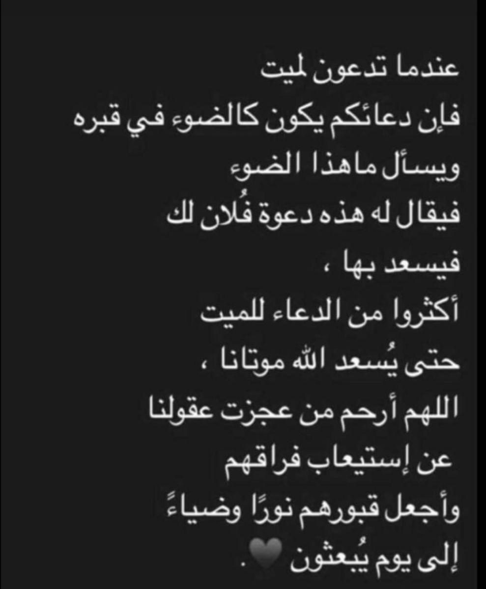 Pin By R On اسلاميات Math Arabic Calligraphy Calligraphy