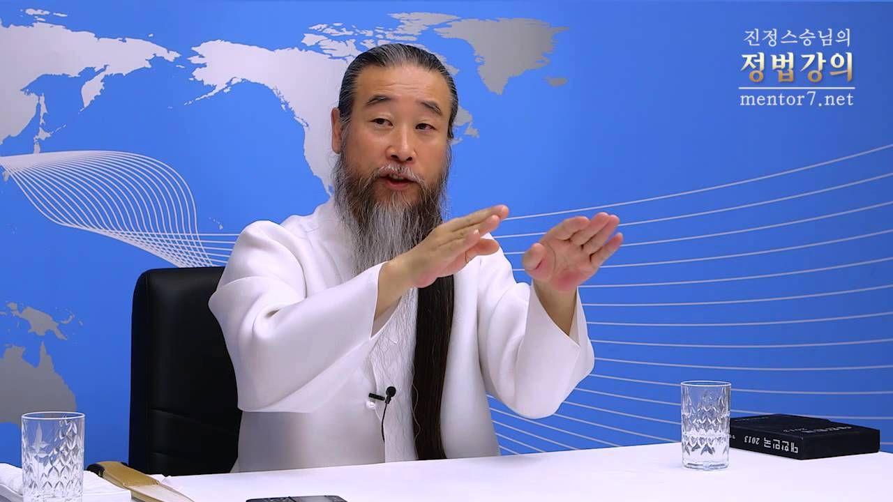 [정법강의] 1133강 자본주의, 정글의 법칙-4 겸손하게