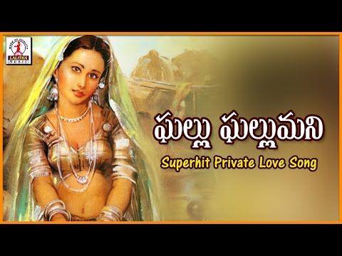 Ghallu Ghallumani Telugu Dj Folk Song Popular Telangana Songs Lalitha Audios And Videos Youtube Songs Folk Song Dj Songs