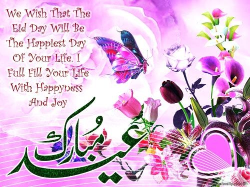 Eid Mubarak 2014 Greeting Cards Wishes Sms Wallpaper Urdu English