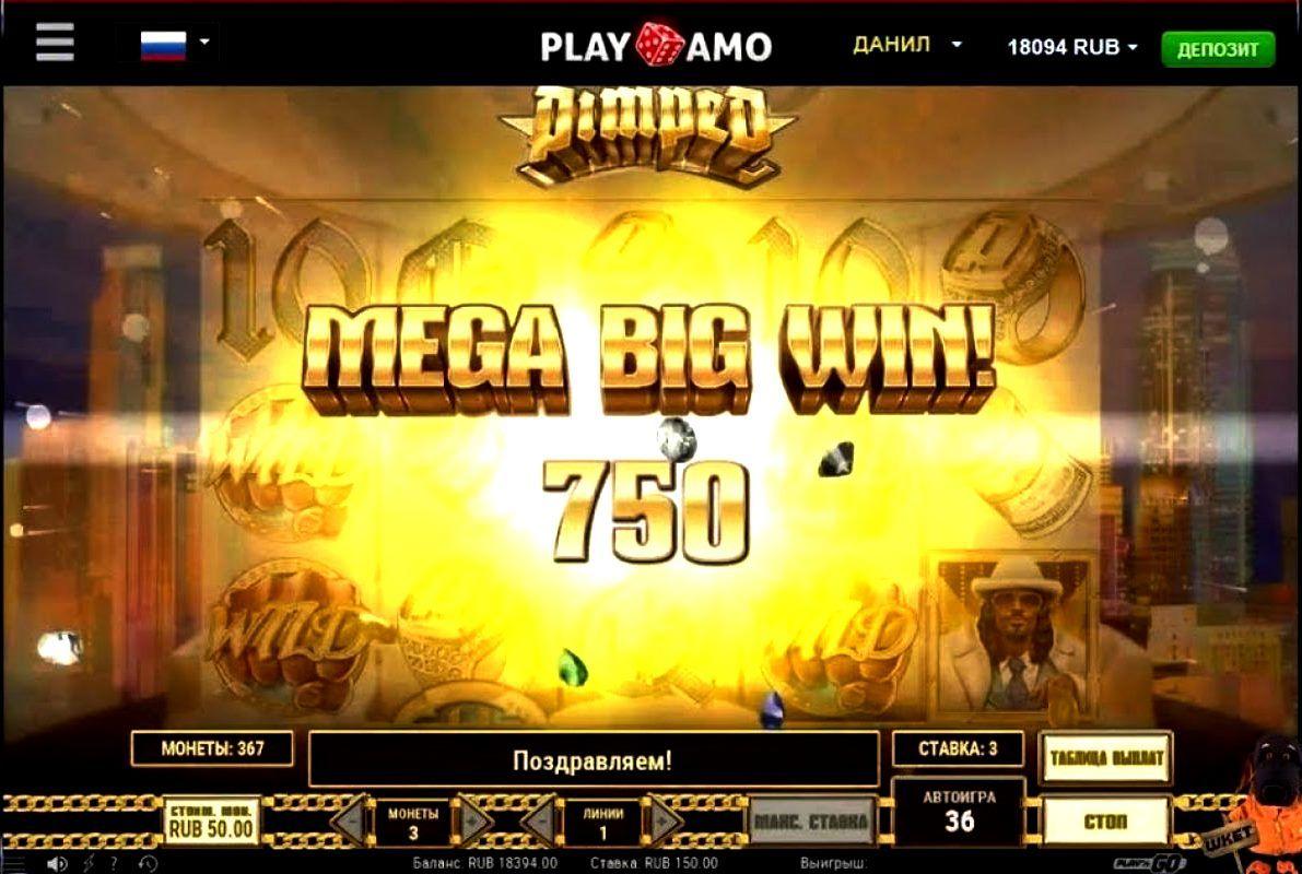 Крупные выигрыши в онлайн казино стратегия оскара грайнда в казино