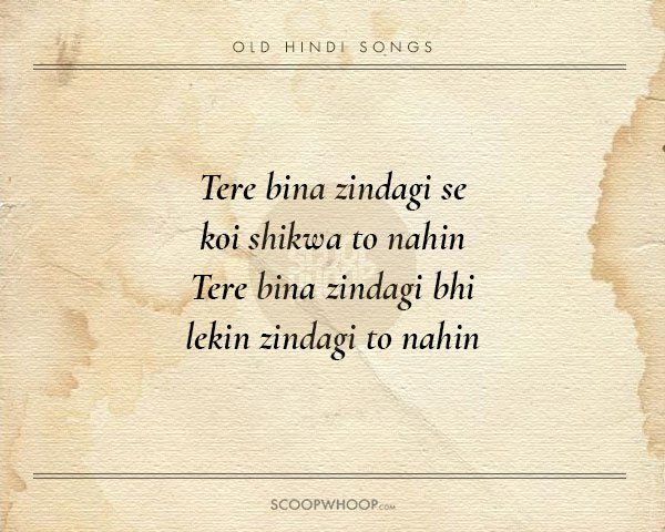 20 Beautiful Verses From Old Hindi Songs That Are Tailor Made Advice For Our Generation Old Memories Quotes Beautiful Verses Old Movie Quotes Songs lyrics, images and videos shared are copyright to their respective owners. 20 beautiful verses from old hindi