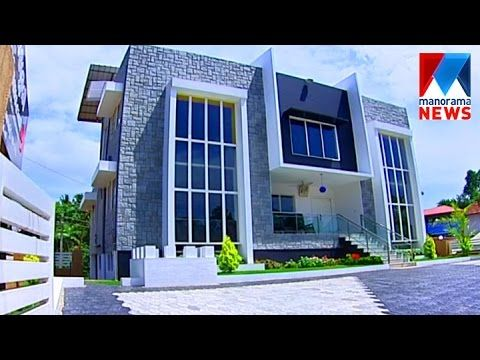Vallabhassery Modern Style House Veedu Old Episode