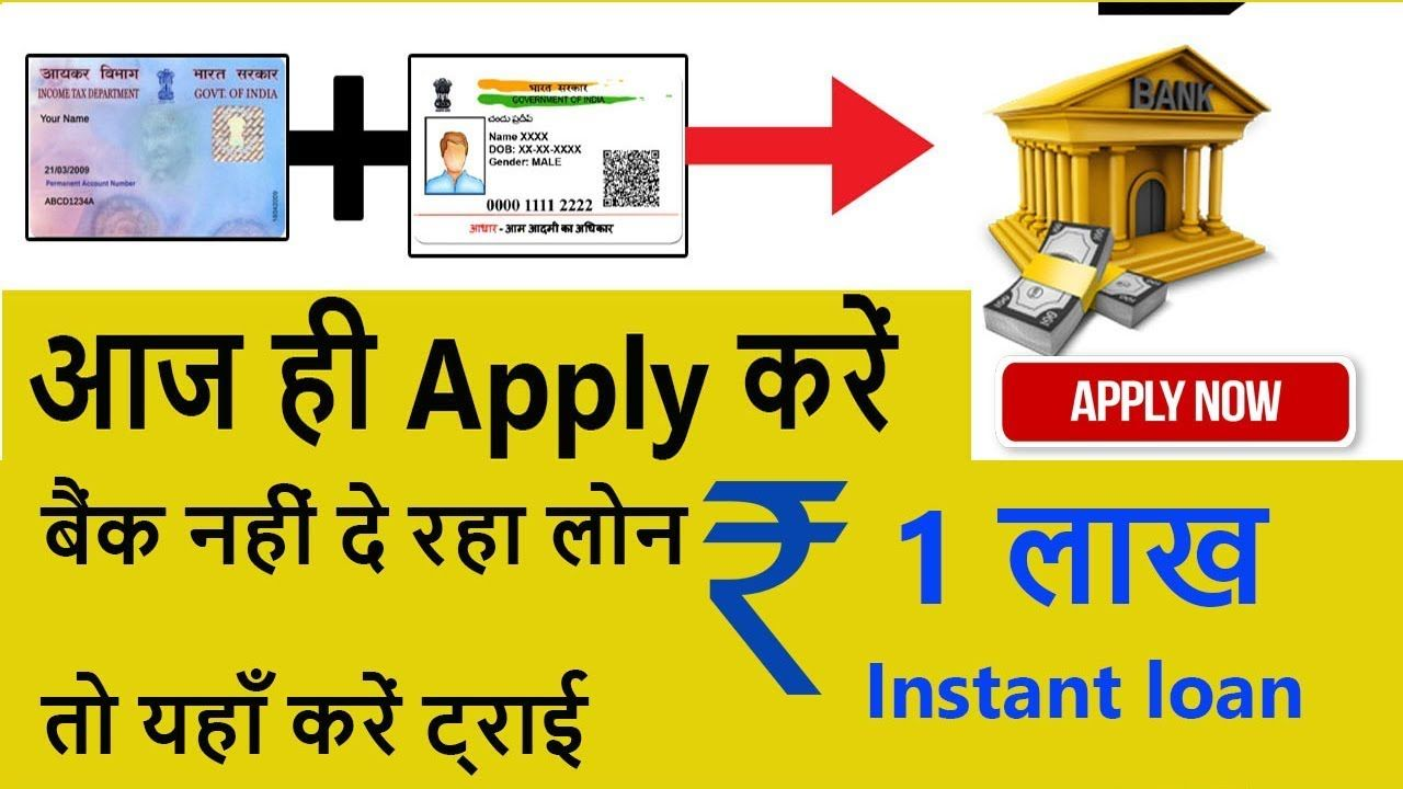 Pin On Rupeecircle Instant Loan App Rupee Circle Loan App Personal Loan India Hindi