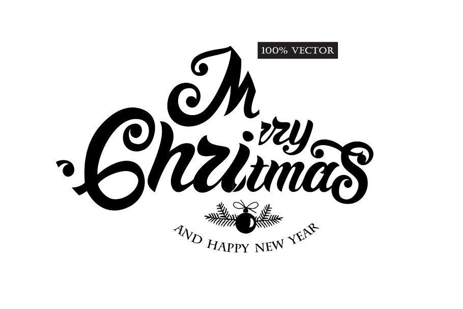 Merry Christmas Logo Template Logo Templates Merry Christmas Templates