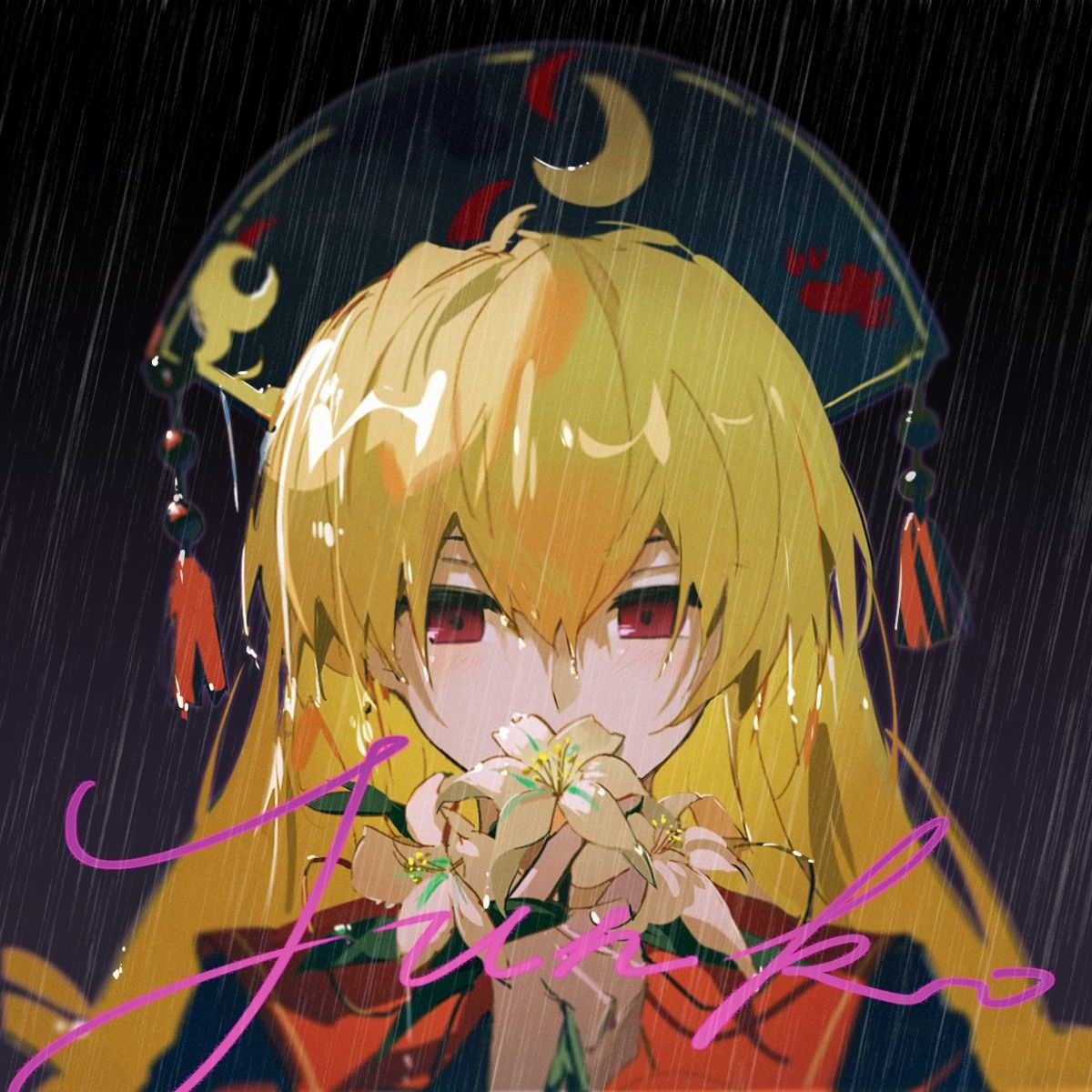 touhou project おしゃれまとめの人気アイデア pinterest merry the magician イラスト 東方 キャラ 東方プロジェクト