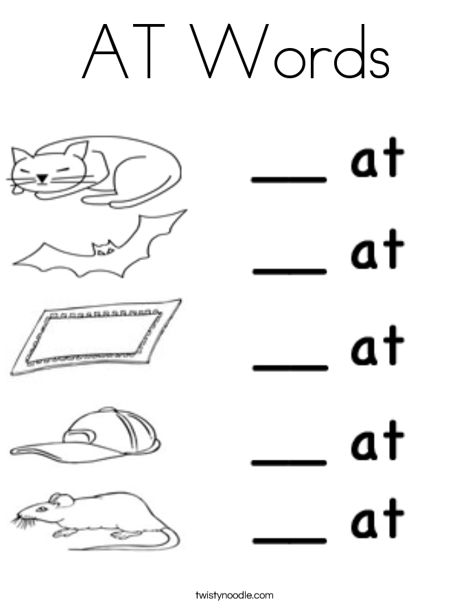 At Words Homeschooling Sight Words Pinterest