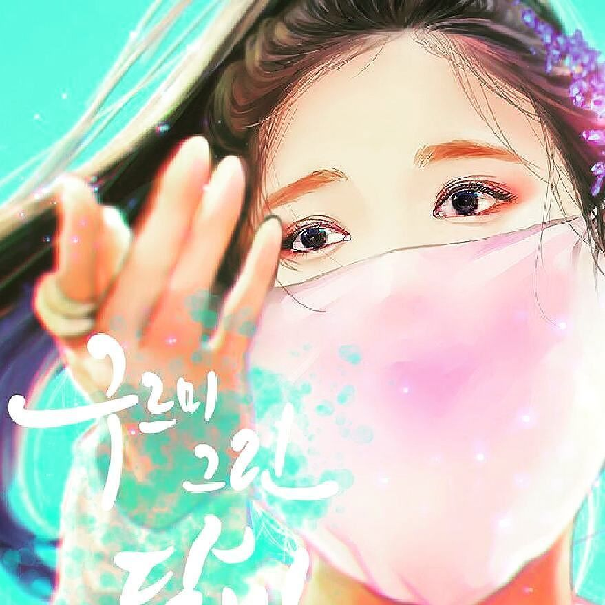 Pin By Yeon Yan On Moonlight Drawn By Clouds